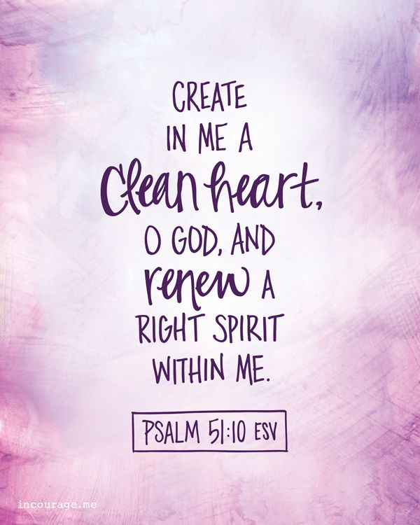 We need a clean heart in life